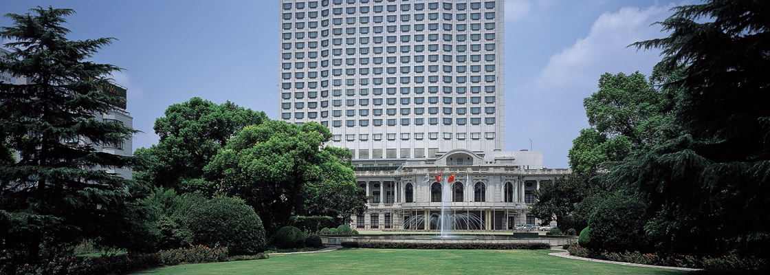 Find us offical site of okura garden hotel shanghai for Okura garden hotel shanghai